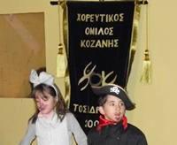 Ο Χορευτικός Όμιλος Κοζάνης στην Κοζανίτικη Αποκριά! Δείτε τα βίντεο…