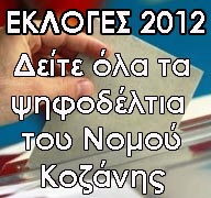 ekloges_leyko5-458x315