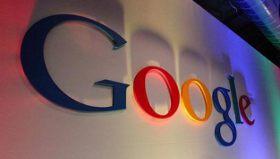 google_logo345