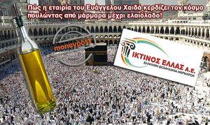 iktinosmoneypost_300_0_c_