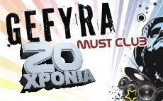 gefira_neoenarksi230x260