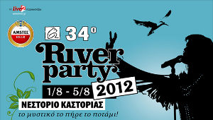 river-party-2012-546small87658