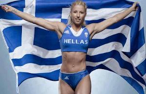 papaxristou greekflag4365365