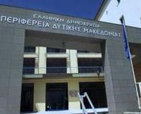 Υποδοχή των απασχολούμενων του Προγράμματος Κοινωφελούς Εργασίας στην Περιφερειακή Ενότητα Κοζάνης