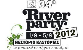 river party 2012 logo98769
