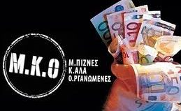 mko banner9869