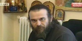 pateras konstantinos tovoion9876