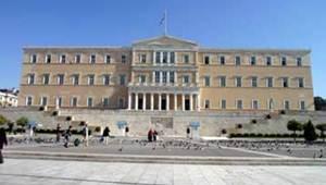 vouli syntagma