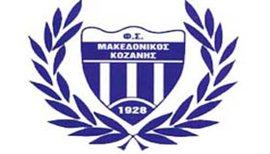 makedonikos kozanis logo875