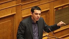 tsipras 310 217 280 160