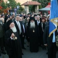Λιγότερο από 13.000 Ευρώ στοίχησε η επίσκεψη του Πατριάρχη στο Δήμο Βοΐου!
