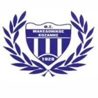 Κάλεσμα από τον Μακεδονικό Κοζάνης: «Όλοι μαζί πάμε γήπεδο!»
