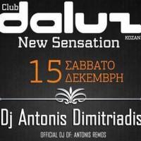 Ο επίσημος dj του Αντώνη Ρέμου Αντώνης Δημητριάδης στο Club Daluz!