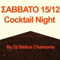Cocktail Party με τον Στέλιο Χαρσώνη στο Nivel Tres!