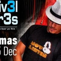 Μουσικό Χριστουγεννιάτικο event στο Nivel Tres Bar!