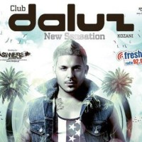 Stan Live σήμερα το βράδυ στο Club Daluz!