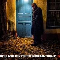 Nivel Tres: Μουσικές επιλογές από τον Γιώργο Κωνσταντινίδη κάθε Πέμπτη