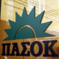 Κοζάνη: Εκλέχτηκαν οι 55 σύνεδροι του ΠΑΣΟΚ – όλα τα ονάματα
