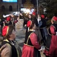 Τα ΚΑΠΗ Σιάτιστας σε χορευτικά στην κεντρική Πλατεία Κοζάνης! Δείτε το βίντεο