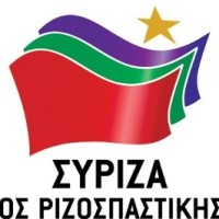 Απάντηση υπουργείων σε ερώτηση βουλευτών ΣΥΡΙΖΑ – ΕΚΜ σχετικά με τη λαθρεμπορία, τη φοροδιαφυγή και τη νοθεία των πετρελαιοειδών