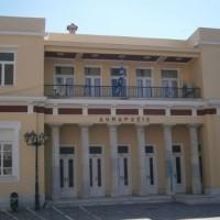 Το έθιμο του «κοψίματος γραβάτας» στο Δημαρχείο Κοζάνης την Τσικνοπέμπτη