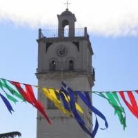 Η πληρότητα των ξενοδοχείων στην Κοζάνη κατά την Αποκριά – Μείωση των κρατήσεων