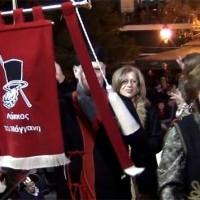 Ο Φανός Λάκκους τ'Μάγγαν στην κεντρική πλατεία Κοζάνης! Βίντεο…