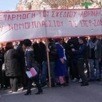 Το άρμα του ΤΕΙ Κοζάνης στην αποκριάτικη παρέλαση της Κοζάνης – «ΟΧΙ» στο σχέδιο «ΑΘΗΝΑ» – Βίντεο