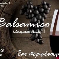 Εδεσματοπωλείο Balsamico στο κέντρο της Κοζάνης!