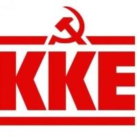 Ανακοίνωση της κομματικής οργάνωσης ΕΒΕ Κοζάνης