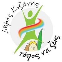 Η Δημοτική Κίνηση «Κοζάνη Τόπος να ζεις» συμμετέχει στην δράση Let's do it Greece 2013