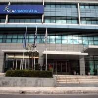 4ο Προσυνέδριο ενόψει του 9ου τακτικού συνεδρίου της Ν.Δ. στη Δυτική Μακεδονία