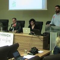 3η Γενική Εκλογο-απολογιστική Συνέλευση μελών: «Η Δημοτική Κίνηση ένα ακόμη βήμα μπροστά»