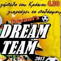 Γιορτή ποδοσφαίρου: DREAM TEAM (επίλεκτοι Α΄ ΕΠΣ Κοζάνης) – ΚΟΖΑΝΗ – ΠΑΟΚ – ΑΡΗΣ – ΗΡΑΚΛΗΣ