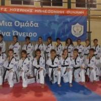 1 χρυσό και 4 χάλκινα στο διεθνές πρωτάθλημα ταεκβοντο της Βουλγαρίας για τη Μακεδονική δύναμη Κοζάνης