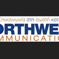 H Northwest Communications στην έκθεση «Εορδαία 2013»