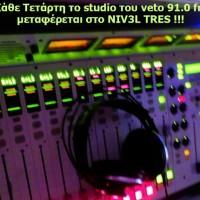Το studio του Veto fm μεταφέρεται στο Nivel Tres Bar!
