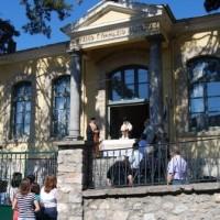 Αφιέρωμα στον Κωνσταντίνο Παπανικολάου και στο Μαουσικό Σχολείο Σιάτιστας