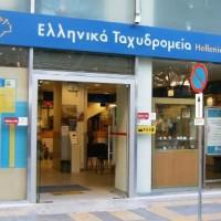 «Λουκέτο» σε υποκαταστήματα των ΕΛΤΑ και στη Δυτική Μακεδονία
