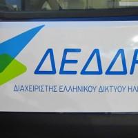 Διακοπή ρεύματος την Τριτη 18 Ιουνίου σε Σέρβια και Βελβεντό