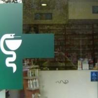Ανακοίνωση σχετικά με τις εξετάσεις των Φαρμακοποιών για την άδεια άσκησης Επαγγέλματος