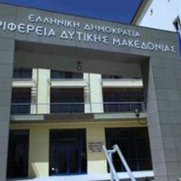 Τις προεγκρίσεις τριών έργων στην Περιφερειακή Ενότητα Καστοριάς υπέγραψε ο περιφερειάρχης Δυτ. Μακεδονίας