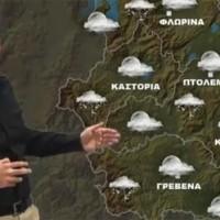 Δείτε τις περιοχές που θα δεχτούν την Τετάρτη καταιγίδες και χαλαζοπτώσεις