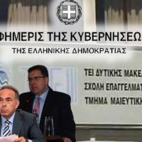 Ίδρυση Σχολής επαγγελμάτων Υγείας με έδρα την Πτολεμαΐδα
