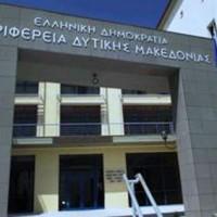 Προεγκρίσεις έργωνπροϋπολογισμού 10 εκ. €  υπέγραψε ο Περιφερειάρχης Δυτικής Μακεδονίας Γιώργος Δακής