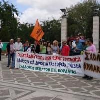 Απεργιακό συλλαλητήριο με αντιφασιστικό χαρακτήρα στην Πτολεμαϊδα