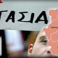 Πρόγραμμα Κοινωφελούς Εργασίας: 1.860 θέσεις στη Δυτική Μακεδονία