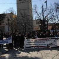 Ψήφισμα Παν-δυτικομακεδονικού συλλαλητηρίου