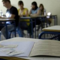 Υποβολή ηλεκτρονικού μηχανογραφικού δελτίου υποψηφίων που πάσχουν από σοβαρές παθήσεις για την εισαγωγή στην Τριτοβάθμια Εκπαίδευση