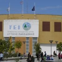 Αναστολή της Εκπαιδευτικής και Διοικητικής Λειτουργίας του ΤΕΙ Δυτ. Μακεδονίας την Τρίτη 10 Σεπτεμβρίου